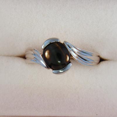 Cat s Eye Kornerupine Ring